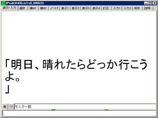 こうなる1.JPG